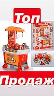 Кухня детская Limo Toy 008-801А