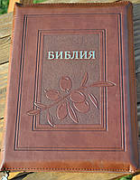 Библия на замочке. Большой формат. Коричневая, фото 1