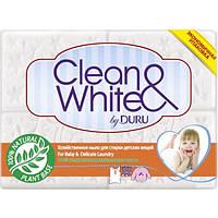 Duru Clean & White мыло хозяйственное для стирки детских вещей 125г