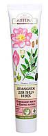 Зеленая Аптека демакияж для лица Оливковое масло и цветы лотоса 125 мл