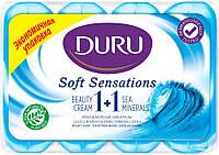 Duru 1+1 крем-мило Морські мінерали 4х90г Soft Sensations