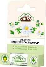 Зеленая Аптека гигиеническая помада Защитная с экстрактом ромашки 3.6 г