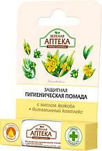Зеленая Аптека гигиеническая помада Защитная с маслом жожоба 3.6 г