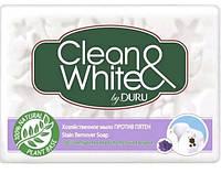 Duru Clean & White мыло хозяйственное против пятен 125 г