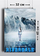 Плакат А3, Ривердэйл 1