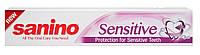 Sanino зубная паста Sensetive 100 мл Защита для чувствительных зубов