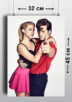 Плакат А3, Ривердэйл 3