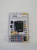 Трансмитер FM MOD. 151/ED 48