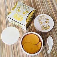 Зволожуючі гідрогелеві патчі ELIZAVECCA Hell-Pore Gold Hyaluronic Acid Eye Patch 90g (60шт)
