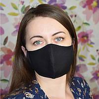 Черная маска защитная трехслойная, многоразовая, хлопковая женская. Отправка в день заказа.