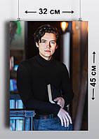 Плакат А3, Ривердэйл 7