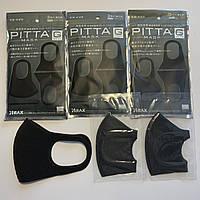 Маска многоразовая Угольная Pitta Mask оригинал, 3 шт (в упаковке)