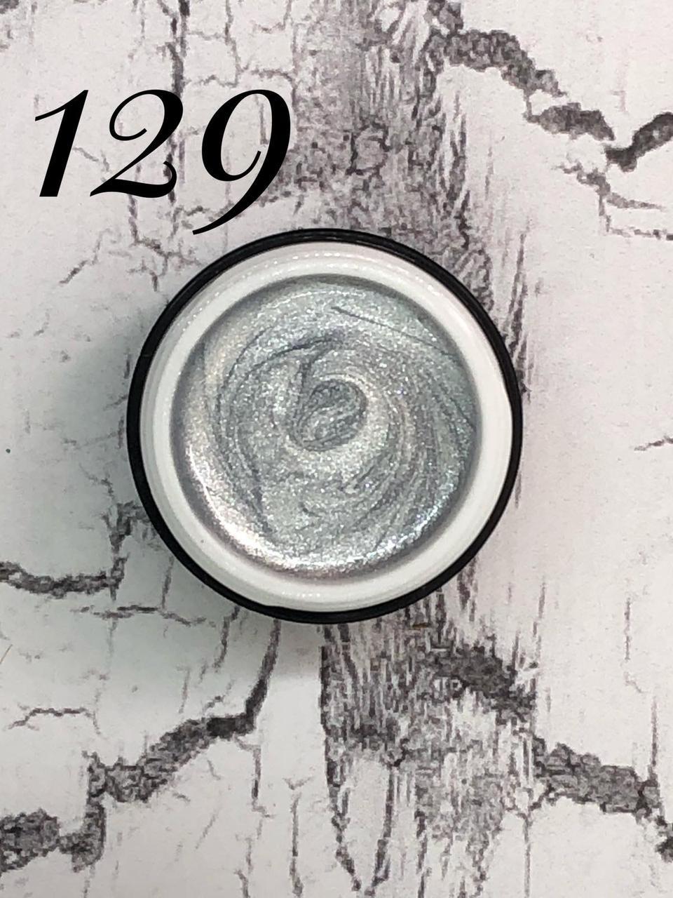 Гель-краска Calipso №129
