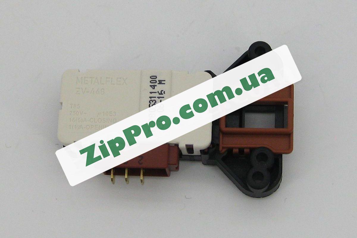 Замок дверей для пральної машини Beko (Metalflex ZV-446 T) - 2805311400 / 2805310400
