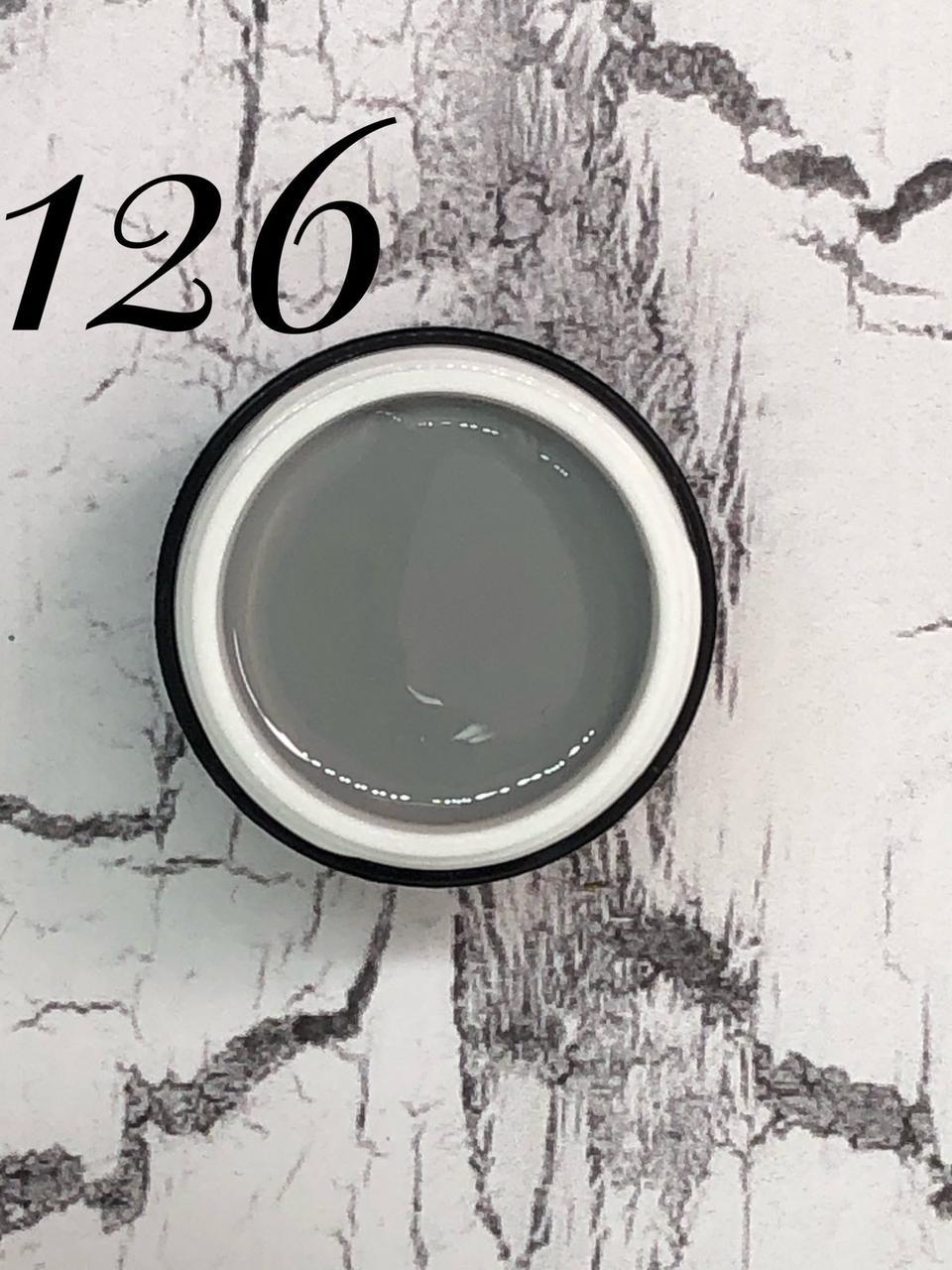Гель-фарба Calipso №126