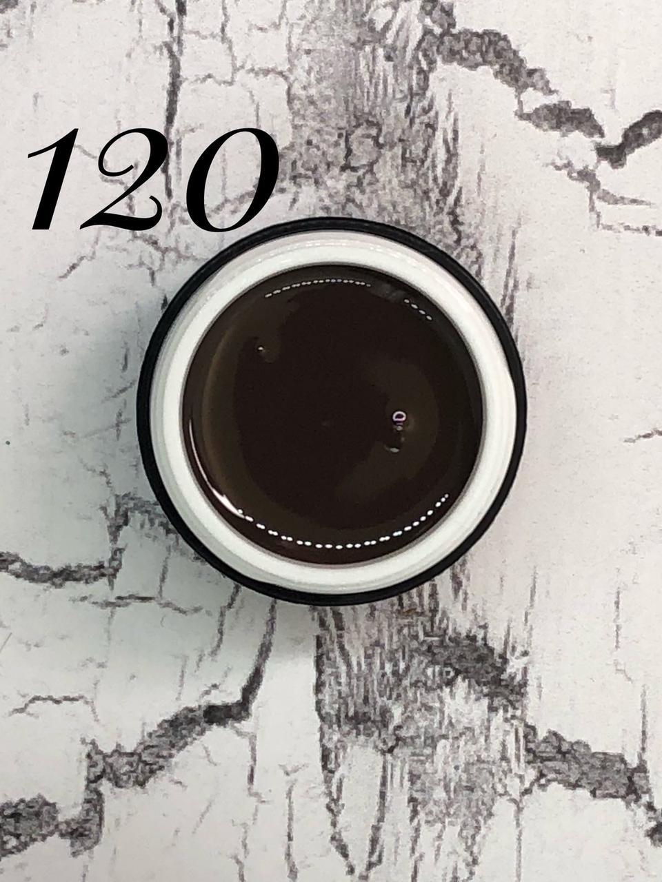 Гель-краска Calipso №120