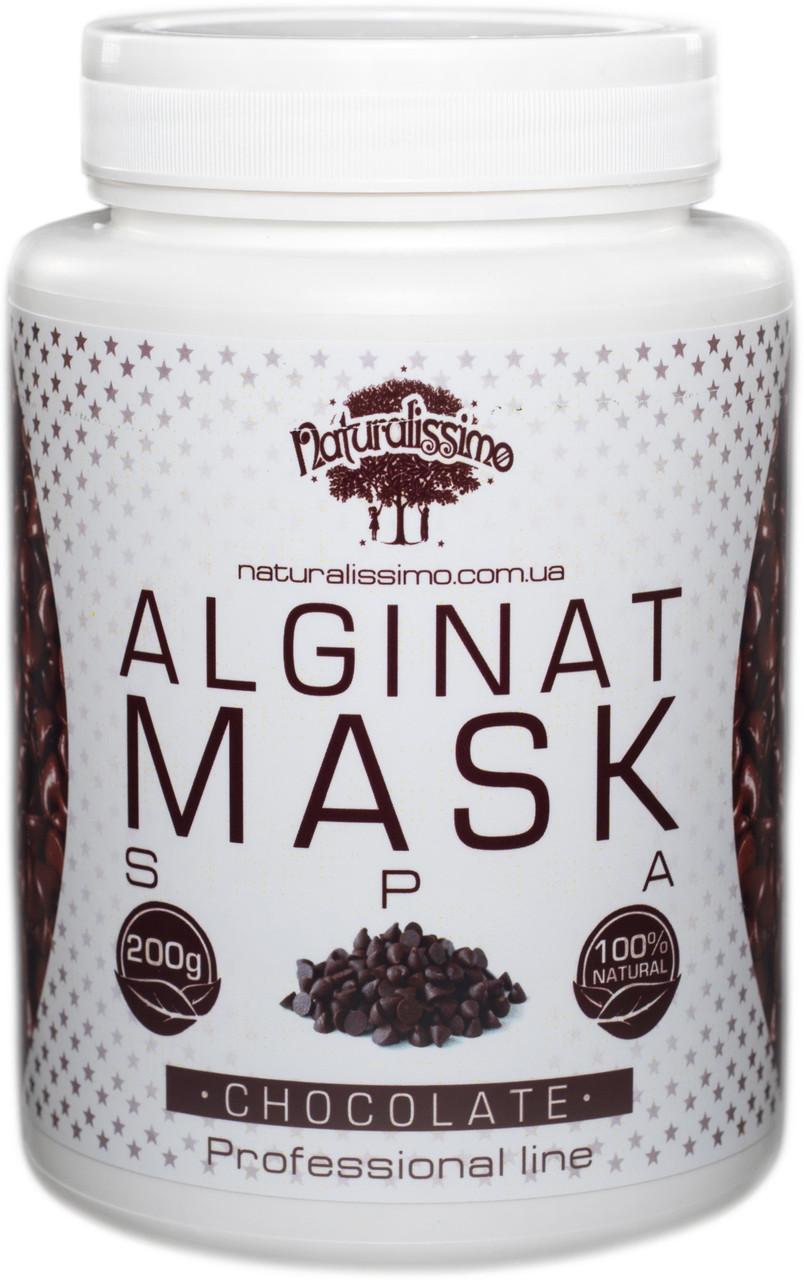 Альгинатная маска с шоколадом, 200 г