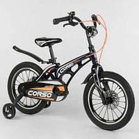 """Детский двухколёсный велосипед 16"""" магниевой рамой и алюминиевыми двойными дисками Corso MG-16 Y577 синий"""