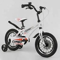 """Детский двухколёсный велосипед 14"""" с магниевой рамой и алюминиевыми двойными дисками Corso MG-14 S 499 белый"""