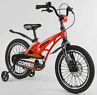 """Детский двухколёсный велосипед 14"""" с магниевой рамой и алюминиевыми двойными дисками Corso MG-14 S 615 красный"""
