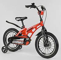 """Детский двухколёсный велосипед 16"""" магниевой рамой и алюминиевыми двойными дисками Corso MG-16 Y 205 красный"""