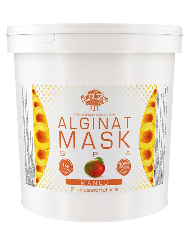 Альгинатная маска с манго, 1000 г