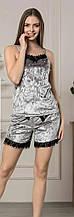 Комплект для дома Пижама с кружевом майка с шортами Мраморный велюр ,размер L Серый