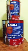 """Лак паркетний SWL-22 глянсовий 2,0л ТМ """"SMILE"""""""