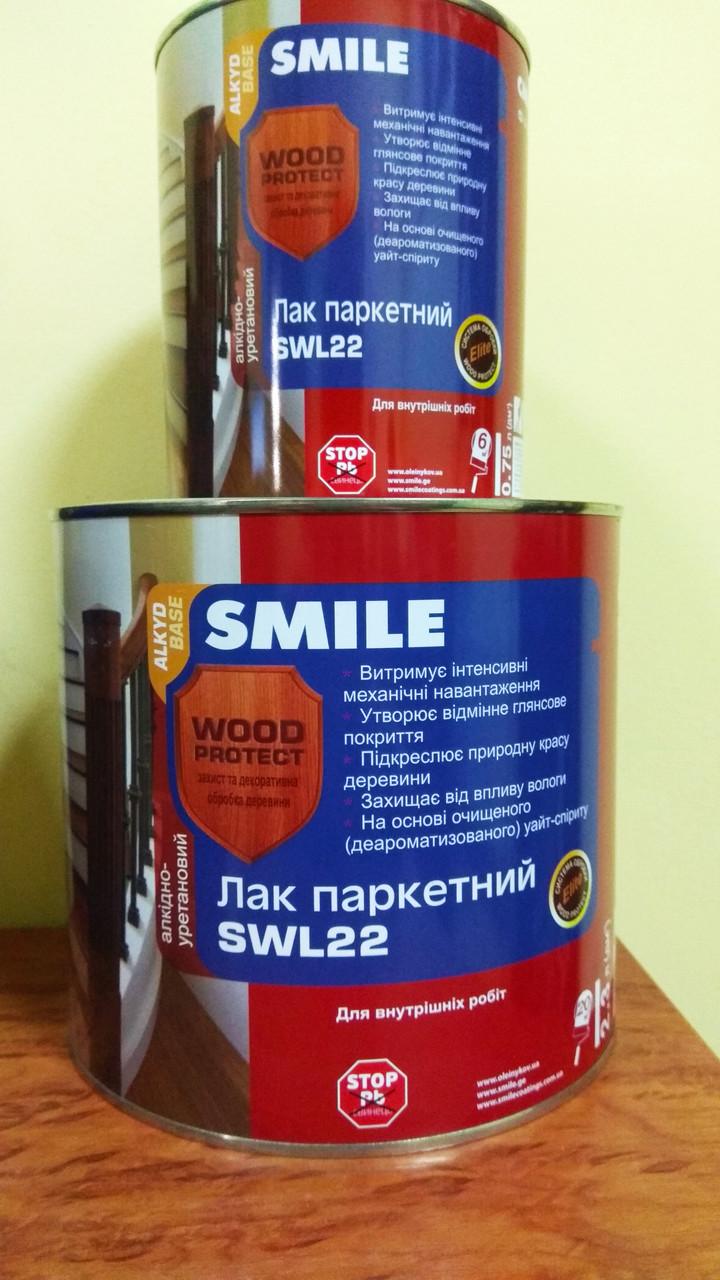 """Лак паркетний SWL-22 напівматовий 2,0 л ТМ """"SMILE"""""""