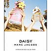 ТЕСТЕР жіночі парфуми туалетна вода MARC JACOBS Daisy Eau So Fresh 125ml, ніжний квітково-фруктовий аромат, фото 3