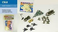 Военный набор D10.8, техника, солдаты, в пакете 21*18см, фото 1