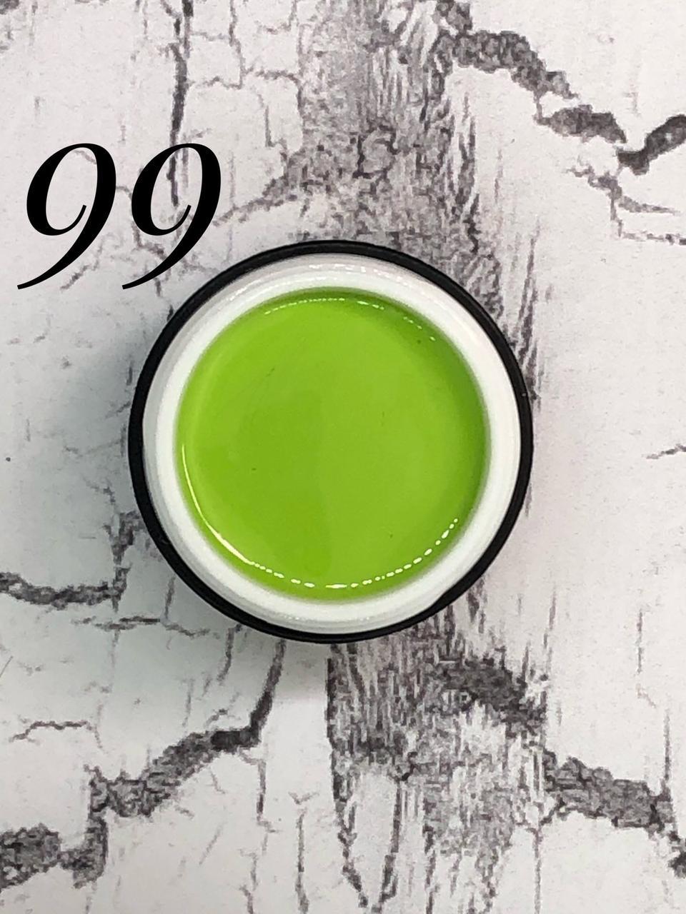 Гель-краска Calipso №99