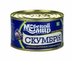 "Рибна консерва скумбрія ""Морской мир"" 240г бланширована в олії"
