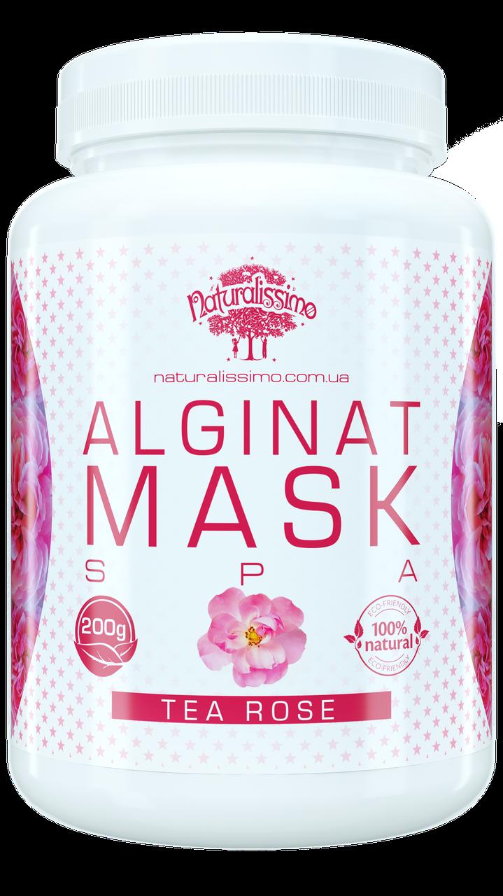 Альгинатная маска с розой, 200г