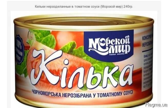 "Рибна консерва кiлька в томатному соусі ""Морской мир"" 240г чорноморська нерозібрана"