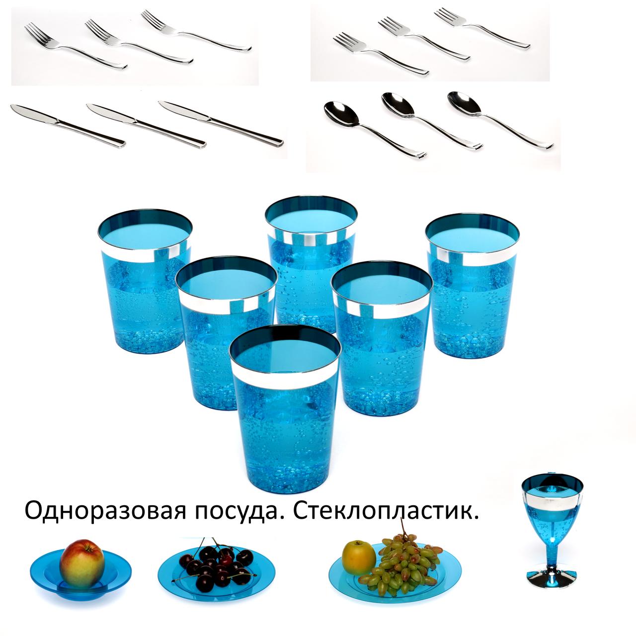 Набір склянок  6 шт 220 мл Capital For People склоподібних кольорових.