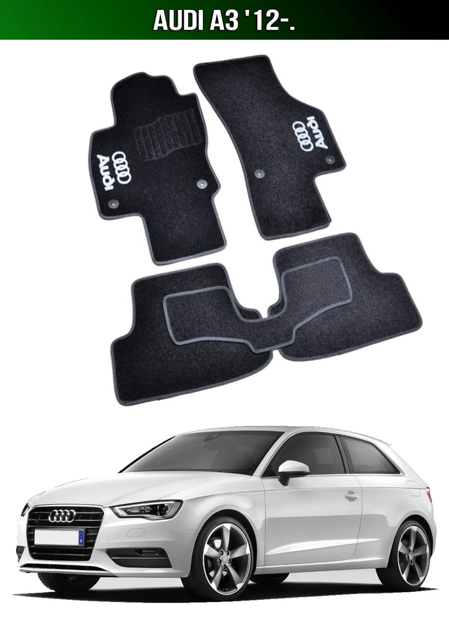 Коврики Audi A3 '12-. Текстильные автоковрики Ауди А3