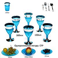 Одноразовая  посуда премиум Capital For People синий с серебром  90 предметов 6 чел.стеклопластик плотный., фото 1