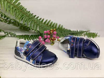 Кроссовки для девочки YTOP  р.26-29 КД-36