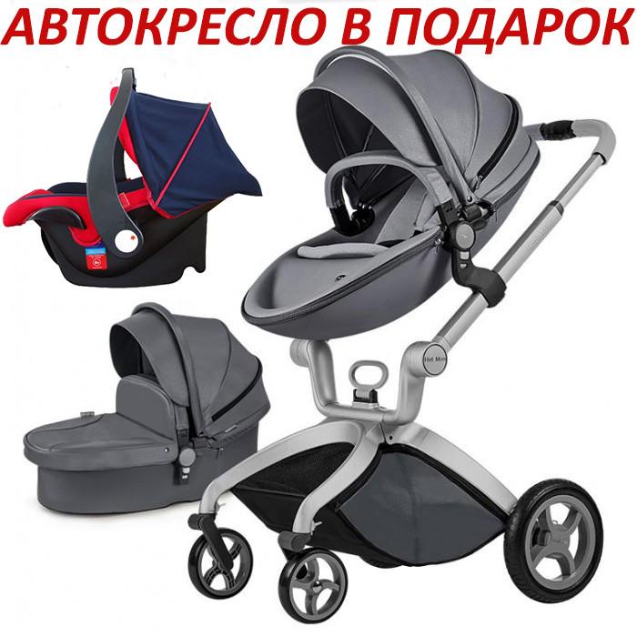 Оригінальна дитяча коляска Hot Mom 2в1 Темно-Сірий Темно-сірий еко-шкіра Прогулянка та люлька