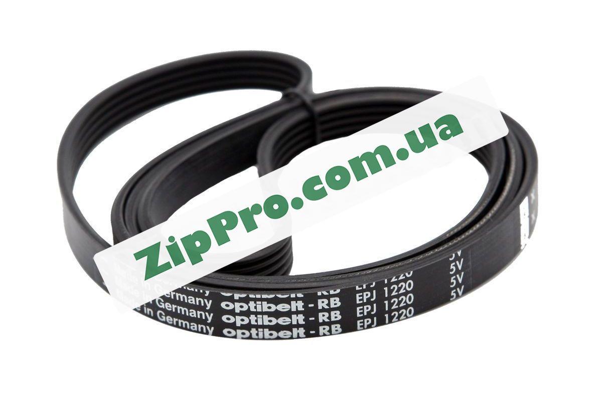 Ремень для стиральной машины 1220 EPJ 5 black (Optibelt)