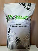 Удобрение Премиум Фолиар(Premium foliar)18-18-18+3MgO+ME мешок 25 кг SETO Турция