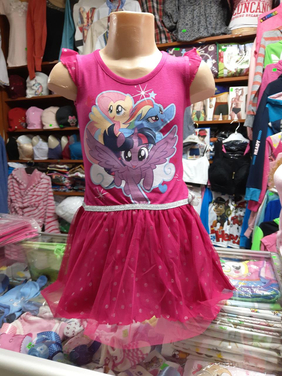 Летнее детское платье для девочки Литл Пони оригинал р.92 - 116