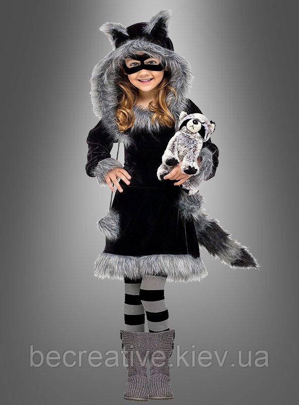 Детский карнавальный костюм енота
