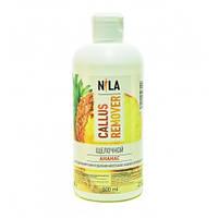 Средство для педикюра Nila Callus Remover  (щелочной), 500 мл (запахи в ассортименте)