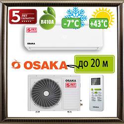 Бюджетный Osaka ST-07HH до 20 кв.м. с гарантией 5 ЛЕТ! кондиционер оn/off