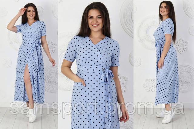 Длинные платья с запахом оптом, женские платья в горошек Фото, цена, купить, оптом.