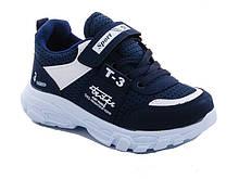 Кросівки дитячі синій колір для хлопчика Туреччина розміри 26,27,28,30, 31, 32, 33, 34, 35 Київ