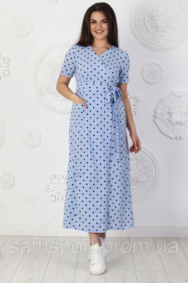 Платья с запахом в горошек больших размеров оптом. Платья плюс сайз оптомот производителя
