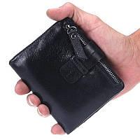 Небольшой мужской кожаный кошелек. Портмоне для мужчин.Натуральная кожа.ЕК43, фото 1